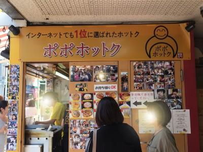 東京コリアンタウン新大久保でソウルフード(韓国の食べ物)を一人で満喫