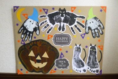 ハロウィンVer.☆かわいい手形足形アート