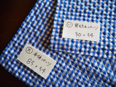 小学校用 背もたれ 防災頭巾 カバー 簡単 入学グッズ 入学準備
