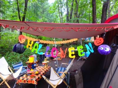 【最近のキャンプ場はテーマパーク】ハロウィンイベント盛り沢山のキャンプ