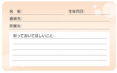 support-card_ura