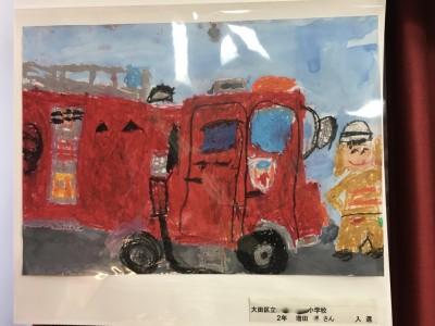 【貴重体験】「消防はしご車」「消防写生表彰式」「消防署ファミリーデイ」