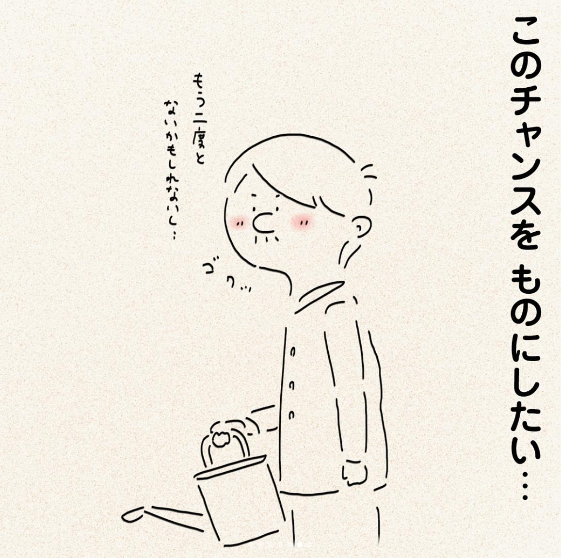 つむぱぱ6