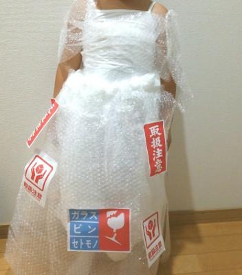 【作ってみた】カホコドレス。