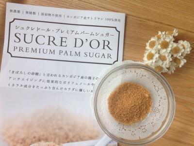 まぼろしの砂糖!?カンボジアのパームシュガーを試したらすごかった♡