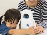 いつでも会話できる!ネイティブな英語を話すAIロボット「Musio X」