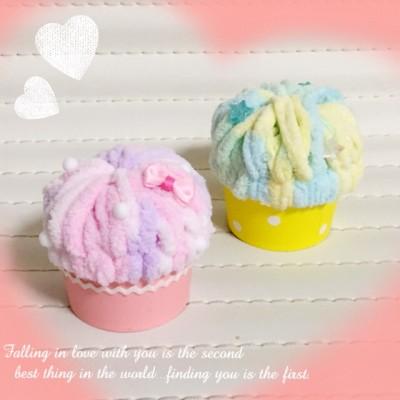 毛糸で簡単に作れる!「おままごとのカップケーキ」の作り方