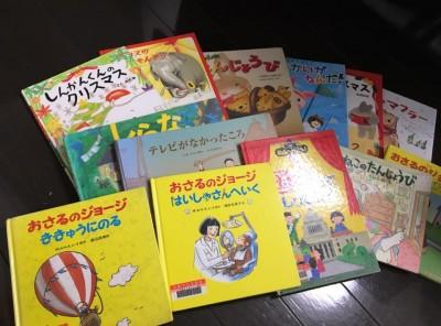 時短で図書館活用法。大量絵本を読み聞かせ。