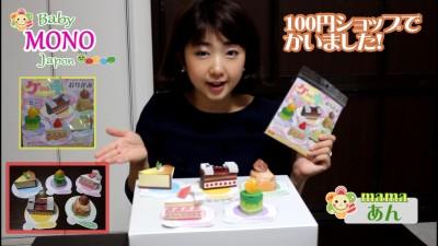 【なんと100円!】楽しいケーキ折り紙♪