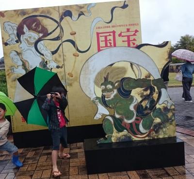 小1息子、京都国立博物館、開館120周年記念 特別展覧会「国宝」展へ