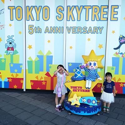 家族で東京スカイツリーへ!