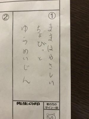 384☆小3女子の彼氏・友達・行動範囲!お祭りや映画も子どもだけで?