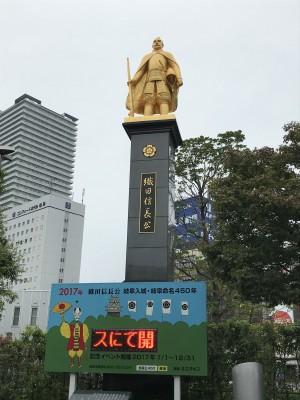 イケ戦×岐阜×近畿日本ツーリスト 金の信長像