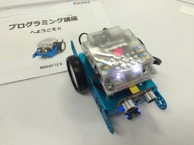 子ども向けプログラミングロボット mBotを体験しました