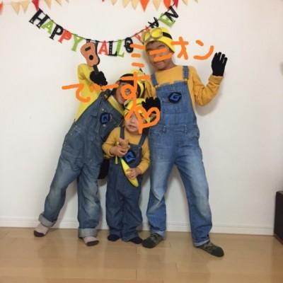今年のハロウィン仮装はミニオンに変身~!今年も普段着アレンジで!