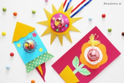 子供が喜ぶバレンタインラッピング3選!市販チョコを可愛くアレンジ♪