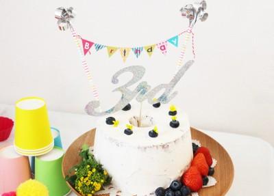 100均材料で誕生日手作り飾り付け2|ウォールデコ・ケーキPOP