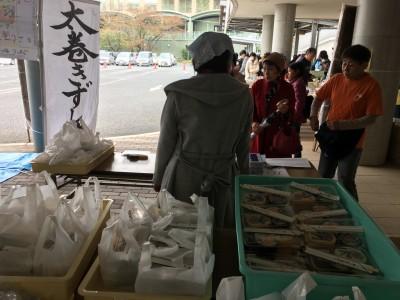 飾り巻き寿司を地域の文化祭で販売 販売開始から1時間で完売