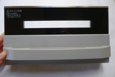 P1700182