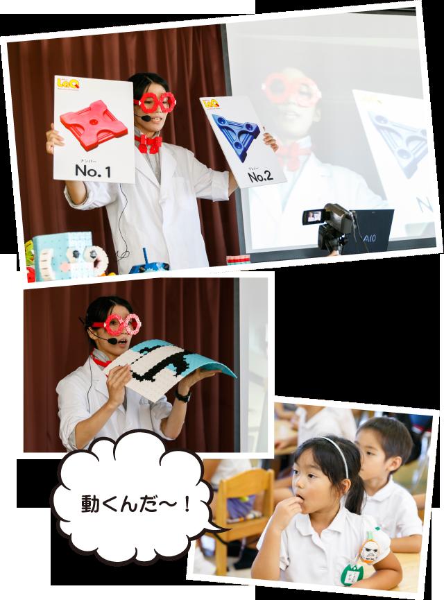 photo:動くんだ~!