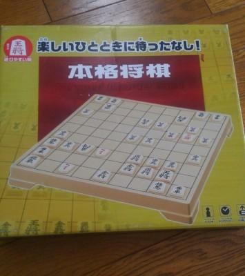 目指せ藤井四段!?小一息子が新たに将棋教室に入会しました。