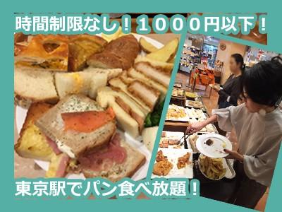 【パン食べ放題】メイン注文・時間制限なし!サンドッグイン神戸屋@東京駅