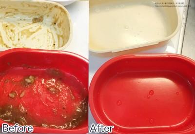【冬場の洗い物に◎】手に優しくても油汚れバッチリ落とすウタマロキッチン