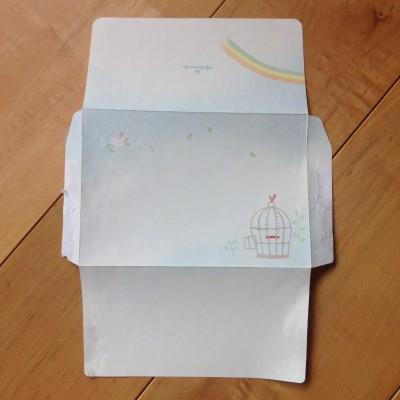 171123-stamp-03