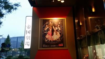 ミュージカル「レディ・ベス」サンケイリビングBUTAKOME×加藤和樹