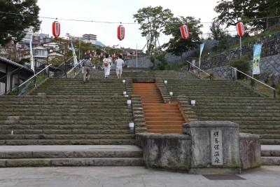 【伊香保温泉】365段の石段街を散策