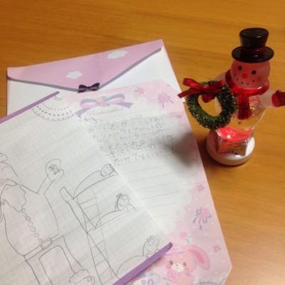 【親バカ】我が子ながらに感心したサンタさんへの手紙の話
