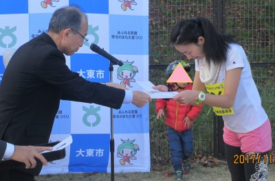年中娘も2.2km完走♪三世代で大東市民マラソン2017を走った結果。