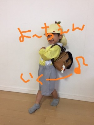 満3歳児保育導入につき!一足早く入園しました(^^)~初日と母の葛藤~