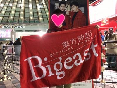 東方神起 LIVE TOUR 2017 ~Begin Again~参戦