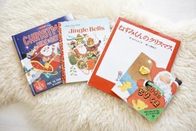 【クリスマスプレゼント】毎年1冊絵本をプレゼントしています^^