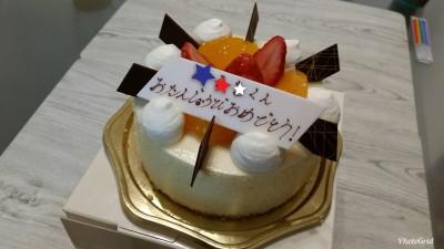 近所の店のホールケーキが500円引!?EPARKネット予約が手軽で得!