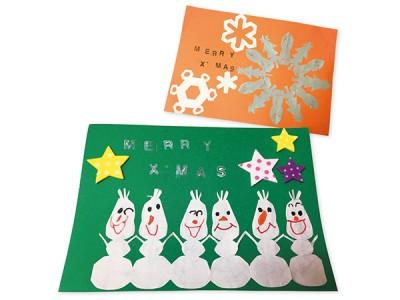 12月の行事「クリスマス」クリスマスの到来を親子でワクワク楽しめるアイデア