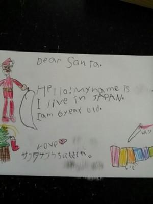【子供大喜び!!】110円でサンタクロースからお手紙が来る方法
