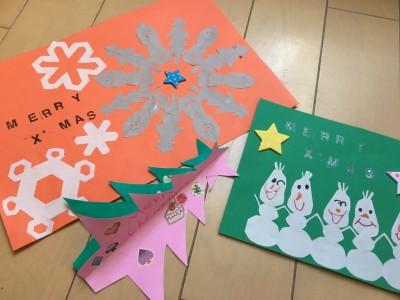 【誌面掲載】簡単!プチプラ!!親子で作る切り絵のクリスマスカード!