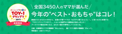 スクリーンショット 2017-12-08 14.50.46