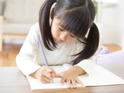 勉強好きを育てるツボ
