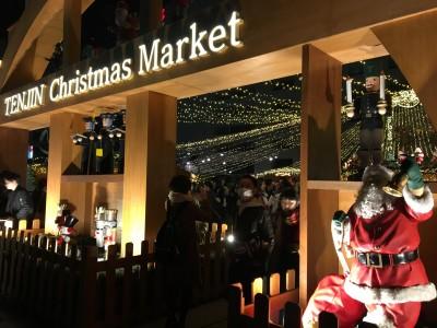 クリスマスマーケット天神イルミ&パディントンバス