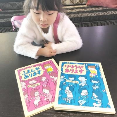 【絵本】子どもも大人も楽しめるおすすめ絵本
