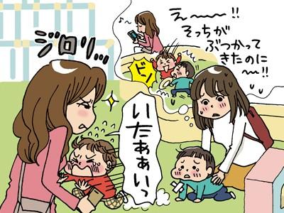 """ママ友との""""子ども同士のトラブル""""エピソード"""