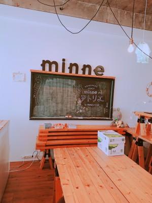 ミンネで手作りの作品を売りたい方へ!minneのアトリエ