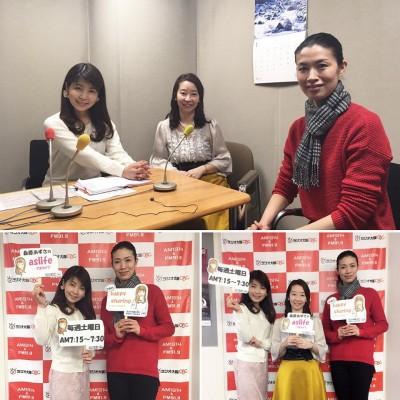 元宝塚ジェンヌ 十輝いりすさんとラジオ出演!