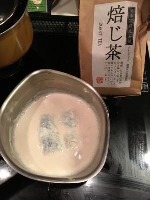ほうじ茶ブーム到来!ほうじ茶ラテ作りました