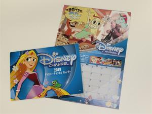 「ディズニー・チャンネル オリジナルカレンダー」を5人に!