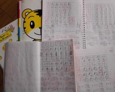 小学生に向けて。あと2か月!!少しずつを毎日続けよう(^^)★