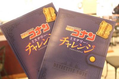 【USJ】コナン達と謎解き!4歳からできる無料アトラクション